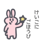 けいこに送るスタンプ~(個別スタンプ:02)