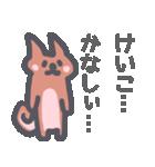 けいこに送るスタンプ~(個別スタンプ:07)