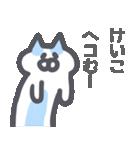けいこに送るスタンプ~(個別スタンプ:09)