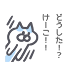けいこに送るスタンプ~(個別スタンプ:13)