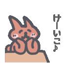 けいこに送るスタンプ~(個別スタンプ:15)