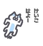 けいこに送るスタンプ~(個別スタンプ:29)