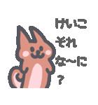 けいこに送るスタンプ~(個別スタンプ:31)