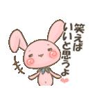 ぐるねこ&うさぎ 10(個別スタンプ:02)