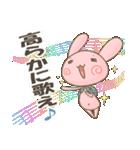 ぐるねこ&うさぎ 10(個別スタンプ:05)