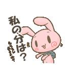 ぐるねこ&うさぎ 10(個別スタンプ:06)