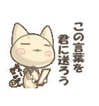 ぐるねこ&うさぎ 10(個別スタンプ:07)