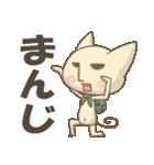 ぐるねこ&うさぎ 10(個別スタンプ:08)