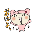 ♡あおいスタンプ♡(個別スタンプ:02)