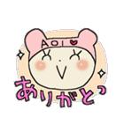♡あおいスタンプ♡(個別スタンプ:03)