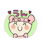 ♡あおいスタンプ♡(個別スタンプ:04)