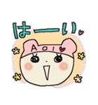 ♡あおいスタンプ♡(個別スタンプ:05)