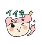 ♡あおいスタンプ♡(個別スタンプ:07)