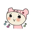 ♡あおいスタンプ♡(個別スタンプ:09)
