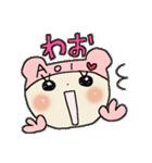 ♡あおいスタンプ♡(個別スタンプ:10)