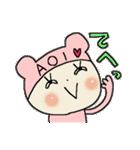 ♡あおいスタンプ♡(個別スタンプ:15)