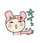 ♡あおいスタンプ♡(個別スタンプ:16)