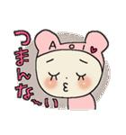 ♡あおいスタンプ♡(個別スタンプ:19)