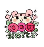 ♡あおいスタンプ♡(個別スタンプ:36)