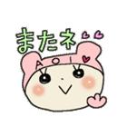 ♡あおいスタンプ♡(個別スタンプ:38)