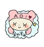 ♡あおいスタンプ♡(個別スタンプ:40)