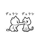 すこぶる動くネコ【懐かしい言葉】(個別スタンプ:01)