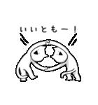 すこぶる動くネコ【懐かしい言葉】(個別スタンプ:02)