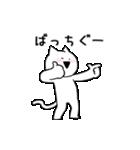 すこぶる動くネコ【懐かしい言葉】(個別スタンプ:03)