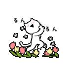 すこぶる動くネコ【懐かしい言葉】(個別スタンプ:04)