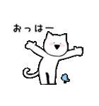 すこぶる動くネコ【懐かしい言葉】(個別スタンプ:05)