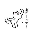 すこぶる動くネコ【懐かしい言葉】(個別スタンプ:06)