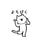 すこぶる動くネコ【懐かしい言葉】(個別スタンプ:07)