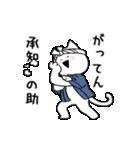 すこぶる動くネコ【懐かしい言葉】(個別スタンプ:08)