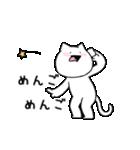 すこぶる動くネコ【懐かしい言葉】(個別スタンプ:09)