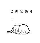 すこぶる動くネコ【懐かしい言葉】(個別スタンプ:10)