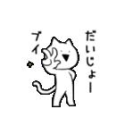 すこぶる動くネコ【懐かしい言葉】(個別スタンプ:11)