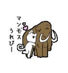 すこぶる動くネコ【懐かしい言葉】(個別スタンプ:12)