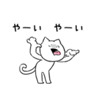 すこぶる動くネコ【懐かしい言葉】(個別スタンプ:13)