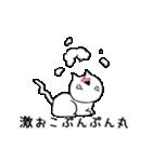 すこぶる動くネコ【懐かしい言葉】(個別スタンプ:14)
