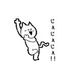 すこぶる動くネコ【懐かしい言葉】(個別スタンプ:15)