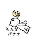 すこぶる動くネコ【懐かしい言葉】(個別スタンプ:16)