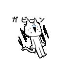 すこぶる動くネコ【懐かしい言葉】(個別スタンプ:17)