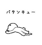 すこぶる動くネコ【懐かしい言葉】(個別スタンプ:18)