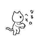 すこぶる動くネコ【懐かしい言葉】(個別スタンプ:19)