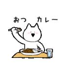 すこぶる動くネコ【懐かしい言葉】(個別スタンプ:20)