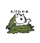 すこぶる動くネコ【懐かしい言葉】(個別スタンプ:21)