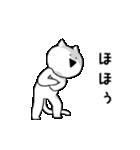すこぶる動くネコ【懐かしい言葉】(個別スタンプ:22)