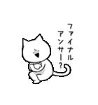 すこぶる動くネコ【懐かしい言葉】(個別スタンプ:23)