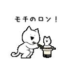 すこぶる動くネコ【懐かしい言葉】(個別スタンプ:24)