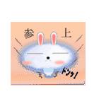 ふわふわぴょんたろう(個別スタンプ:01)